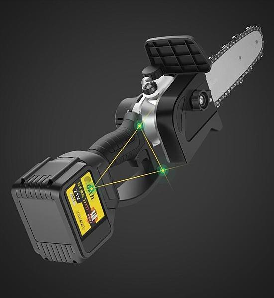 德國贏領充電式單手電鏈鋸家用小型手持無線電動鋰電戶外伐木電鋸 小山好物