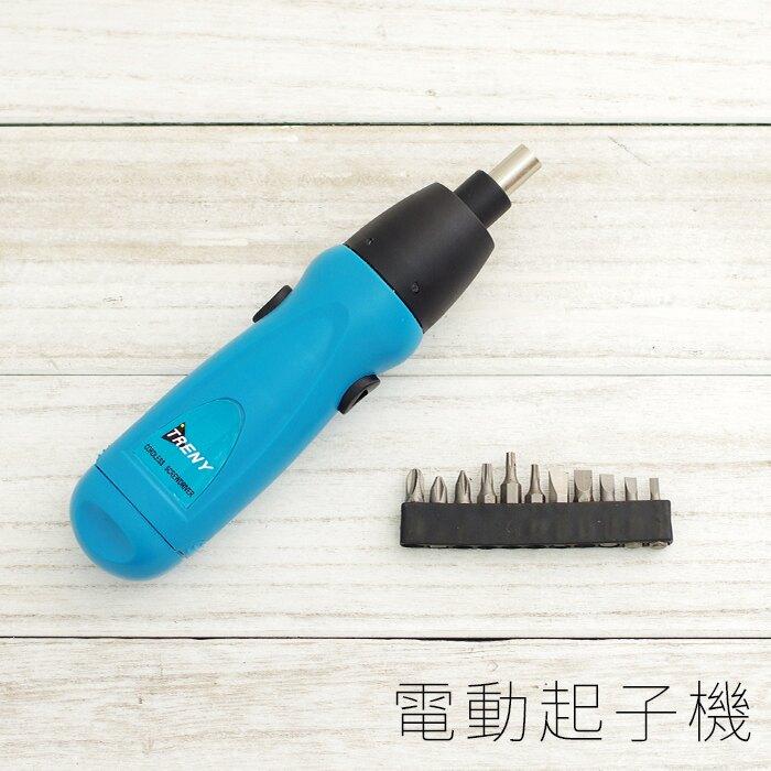 電動起子機 TRENY 6V 電鑽 螺絲起子 五金修繕【YV5152】快樂生活網