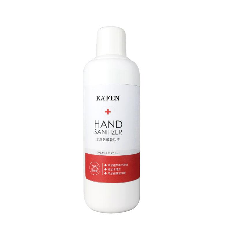 【瓶身隨機款】KA'FEN 水感防護乾洗手補充瓶 1000ml