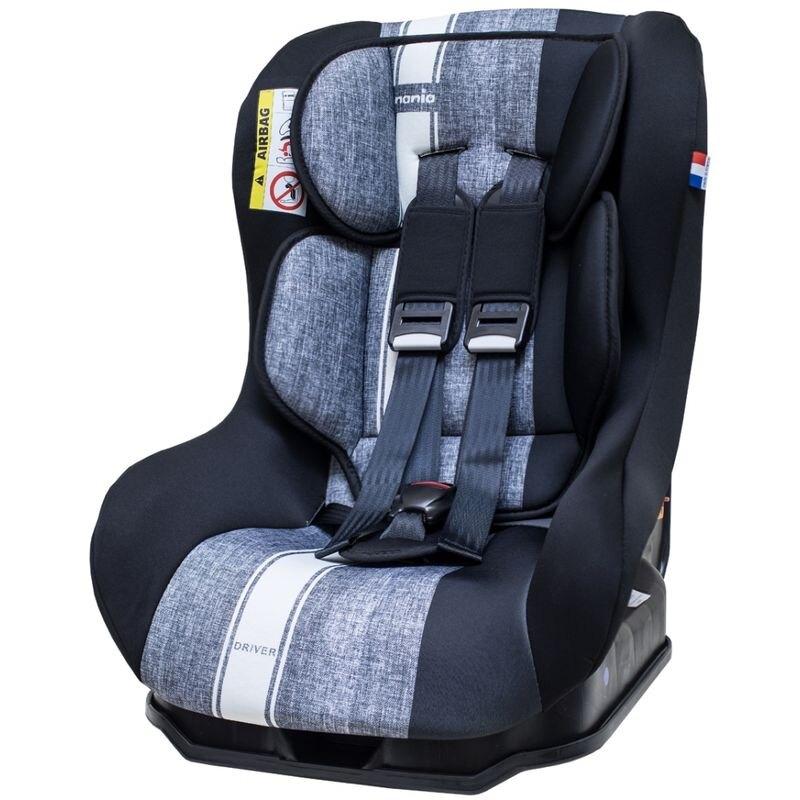 NANIA 納尼亞 0-4歲安全汽座/安全座椅-條紋灰FB00393★愛兒麗婦幼用品★