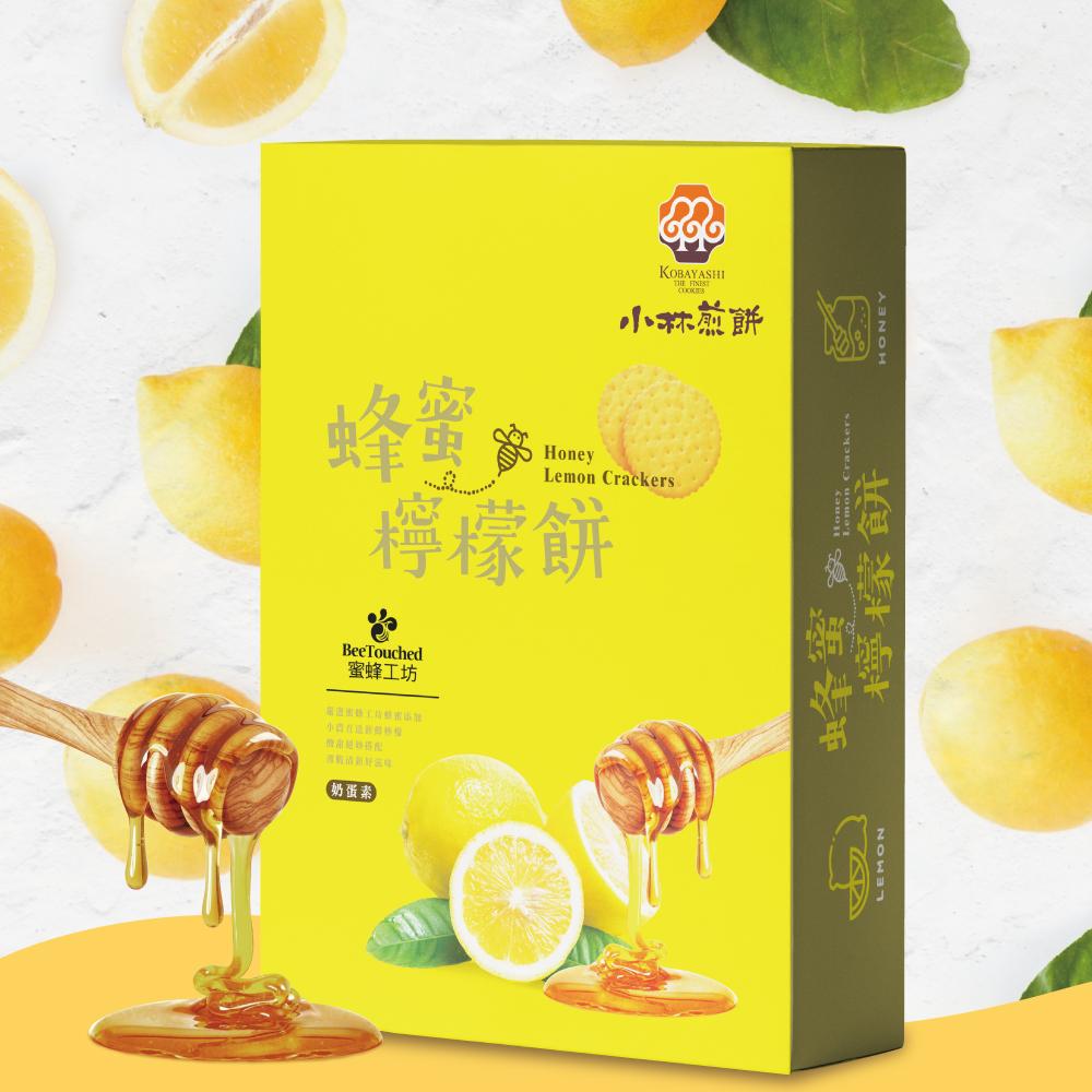 【蜜蜂工坊】蜜蜂檸檬餅 (265g)