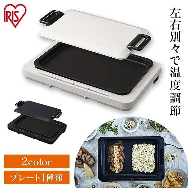 日本【IRIS OHYAMA】控溫電烤盤WHP-011