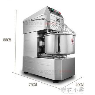 樂創和面機商用25公斤全自動雙動雙速15定時款揉面機攪拌機廚師機居家物語生活館