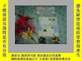二手書博民逛書店天津集郵2004-6.》文泉集郵類Tie-8A,罕見紙質書, Y