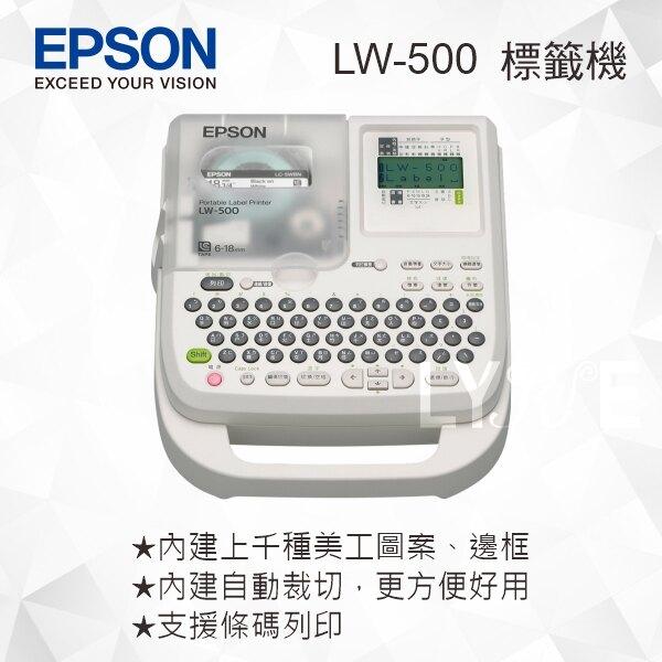 EPSON LW-500 可攜式標籤機 標籤印表機