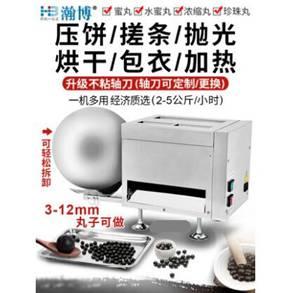 瀚博珍珠粉圓芋圓機器中藥制丸機商用全自動搓條機家用小型藥丸機