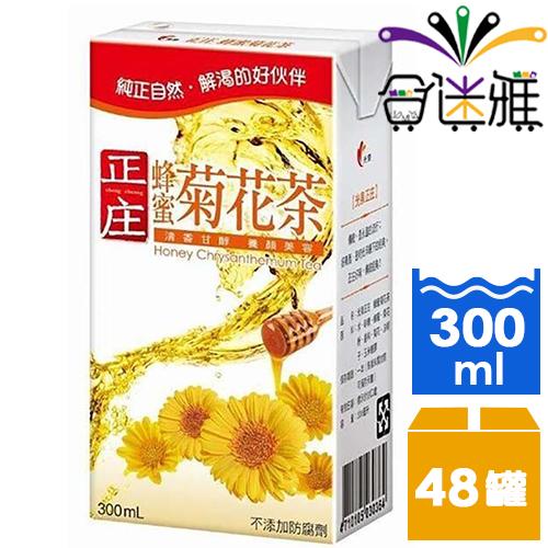 【免運直送】光泉正庄蜂蜜菊花茶300ml(24入/箱)*2箱 -02