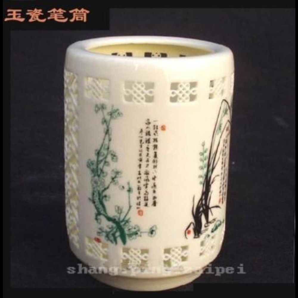 文房四寶創意藝術骨瓷筆筒清雅圖案陶瓷工藝品禮品