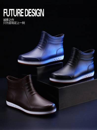 水鞋男雨靴短筒雨鞋防水鞋男士水靴膠鞋防水防滑時尚工作鞋釣魚鞋