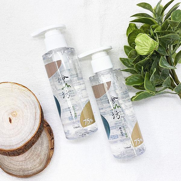 【檜山坊】檜木精油乾洗手凝露