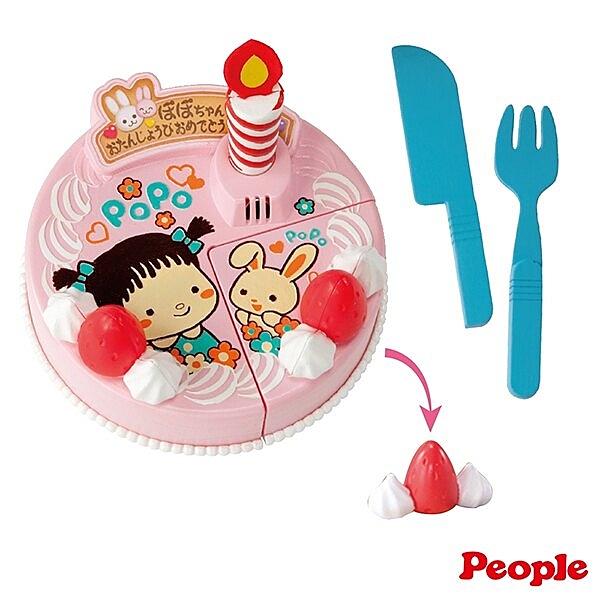 《 People 》POPO - CHAN 會說話的蛋糕組合 / JOYBUS玩具百貨