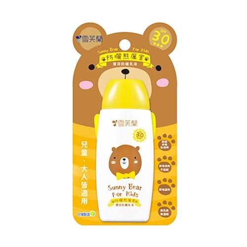 雪芙蘭 防曬熊厲害寶貝防曬乳液 SPF30 80g【美日多多】