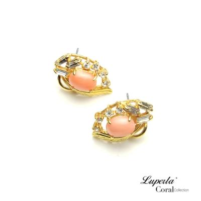 大東山珠寶 天然紅珊瑚耳環 永恆富貴