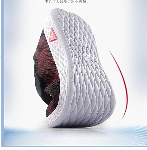 布鞋女輕便中老年健步鞋軟底防滑款媽媽鞋網面運動女鞋