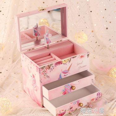 兒童首飾盒卡通公主生日音樂盒寶寶發飾飾品收納盒小女孩梳妝盒居家物語生活館
