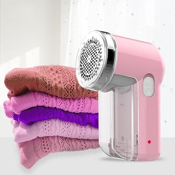 除毛器 剃毛機毛球修剪器充電式去球器打毛衣服衣物吸除毛器刮毛球機家用 裝飾界 免運
