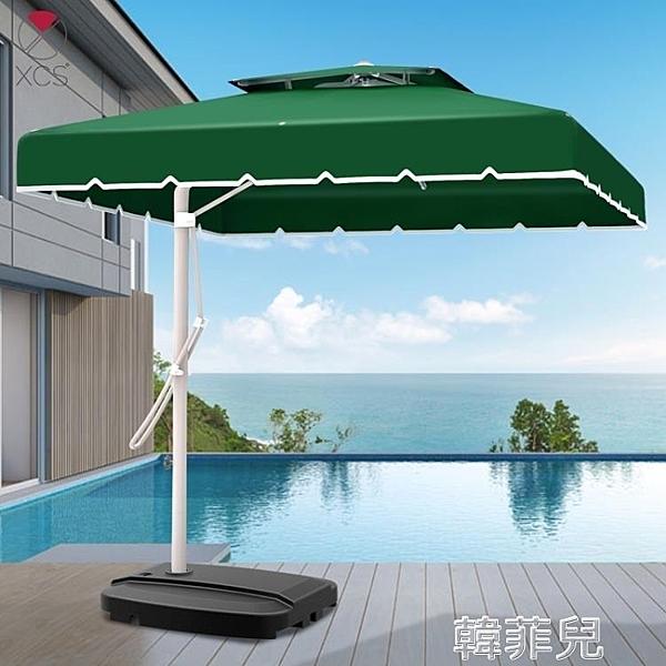 遮陽傘 戶外遮陽傘太陽傘大傘戶外擺攤庭院傘室外防紫外線折疊雨棚遮陽傘 MKS韓菲兒