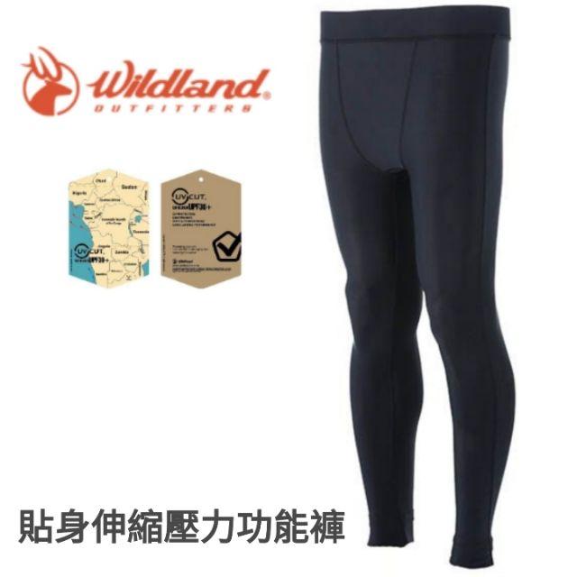 Wildland 荒野 男貼身伸縮壓力功能褲黑色
