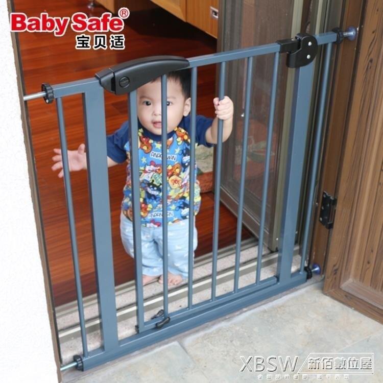 火爆夯貨~護欄兒童安全門欄樓梯口防護欄嬰兒圍欄柵欄門隔離欄桿免打孔