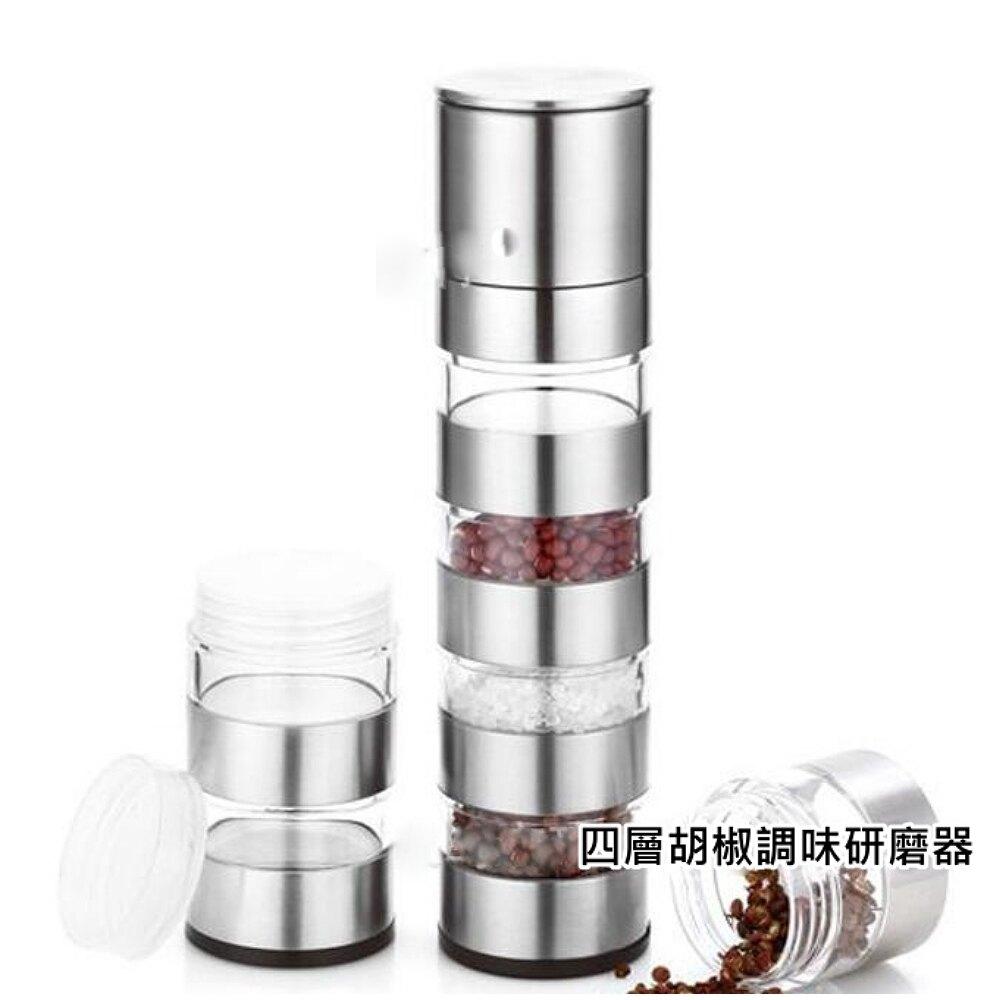 美麗大街【109051499】不銹鋼透明塑料固體調味罐