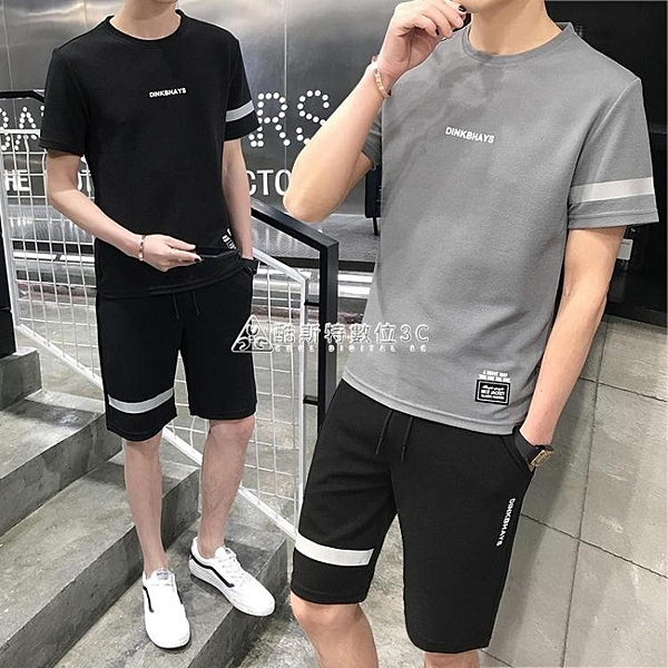 夏季休閒運動套裝男韓版修身學生潮流薄款短袖T恤五分短褲兩件套 紓困振興