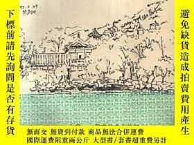 二手書博民逛書店李重輝速寫罕見W9Y99 李重輝 出版1998