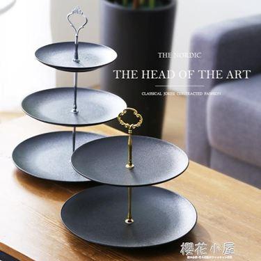 三層水果盤小精致創意現代客廳家用多層雙層糖果零食下午茶點心盤居家物語生活館