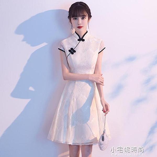 短旗袍 日常新款現代旗袍少女年輕短款優雅小香風洋裝   【全館免運】