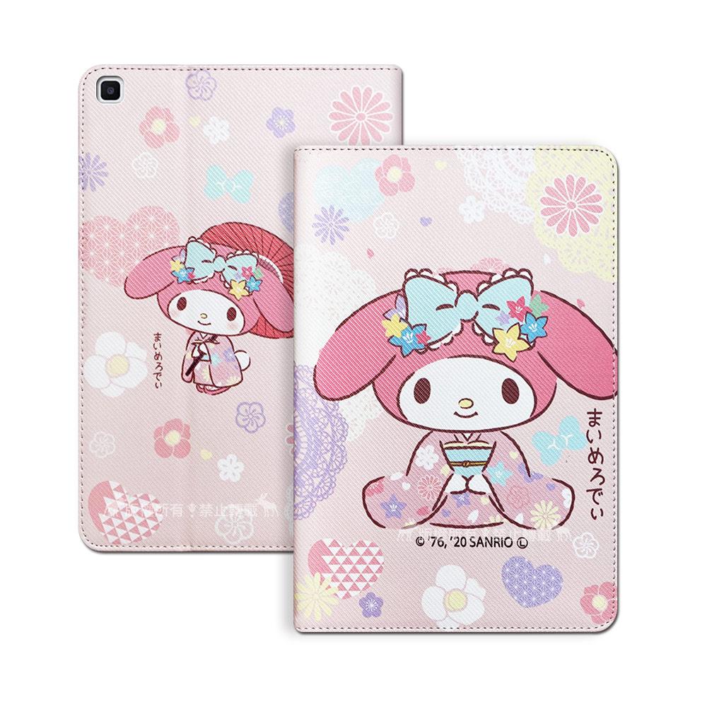 My Melody美樂蒂 三星 Samsung Galaxy Tab A 8.0 2019 LTE 和服限定款 平板保護皮套 T295 T290