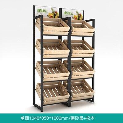 水果架 水果展示架超市蔬菜架水果店展示櫃木質果蔬架紅酒鋼木貨架『TZ2664』