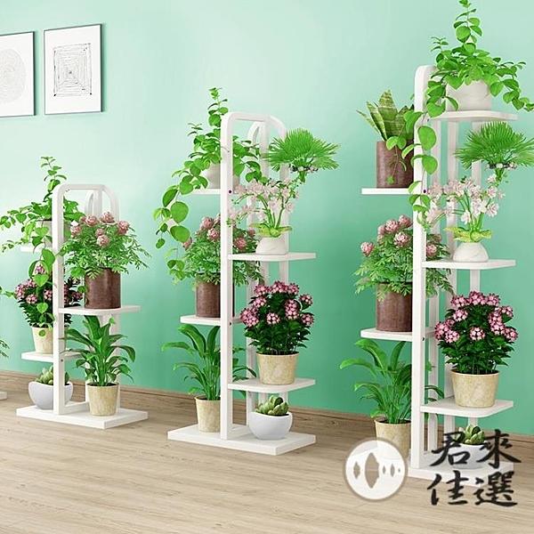 花架可移動落地式鐵藝多層室內多肉綠蘿置物花盆架【君來佳選】
