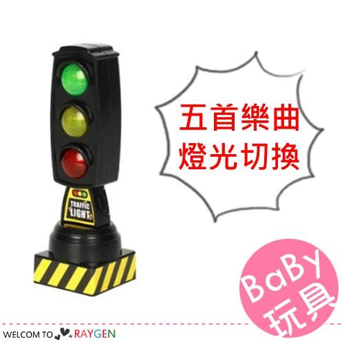 仿真聲光紅綠燈玩具 交通信號燈模型 道路標誌牌