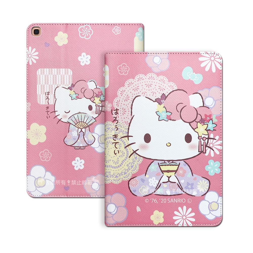 Hello Kitty凱蒂貓 三星 Samsung Galaxy Tab A 10.1吋 2019 和服限定款 平板保護皮套 T510 T515