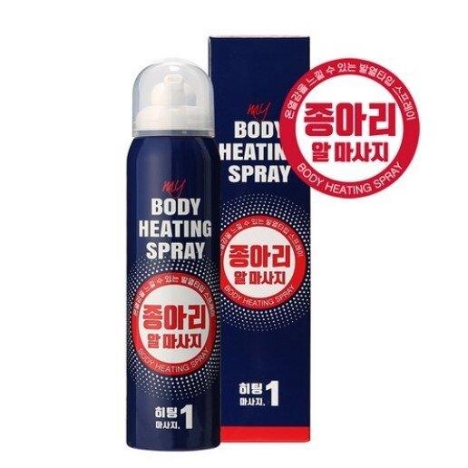 韓國 劈哩啪啦燃燒纖體泡沫噴霧 150ml