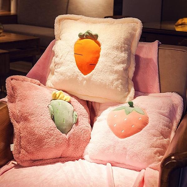 抱枕被子兩用北歐風格ins靠墊客廳臥室床上沙發靠枕車內午睡神器 新年禮物
