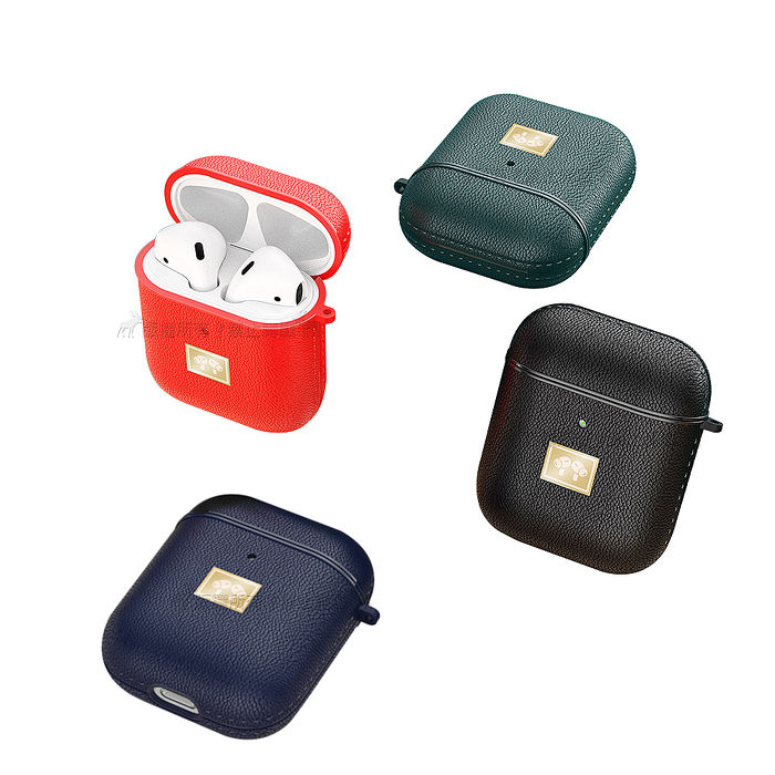 名品皮紋 Airpods 1/2代通用 藍牙耳機保護套 軟套 附掛勾綠色