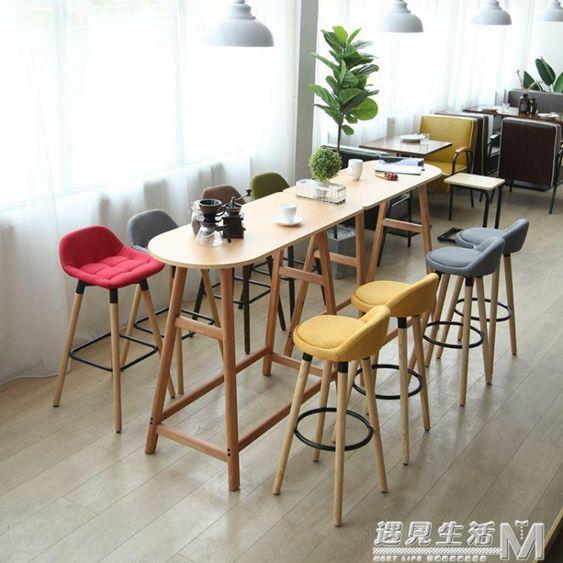 定制高腳桌實木酒吧臺靠牆吧臺桌酒吧桌椅家用小吧臺組合窄桌子長條WD