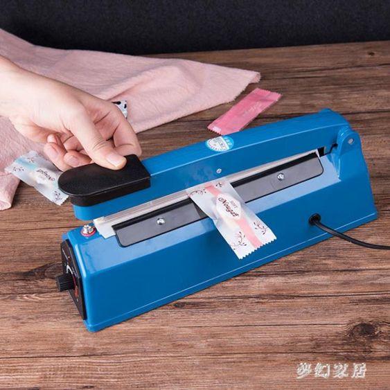 220V手壓式封口機小型家用塑料袋包裝迷你熱封機QW9518
