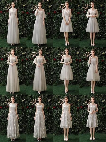 灰色伴娘服2020新款氣質顯瘦簡約大氣紗裙學生畢業服裝禮服中長款 叮噹百貨
