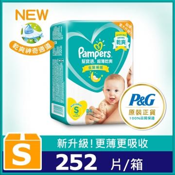 幫寶適超薄乾爽嬰兒紙尿褲/尿布 (S) 84片X3包