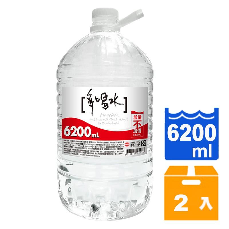 味丹 多喝水 礦泉水 6200ml (2入)/箱 【康鄰超市】
