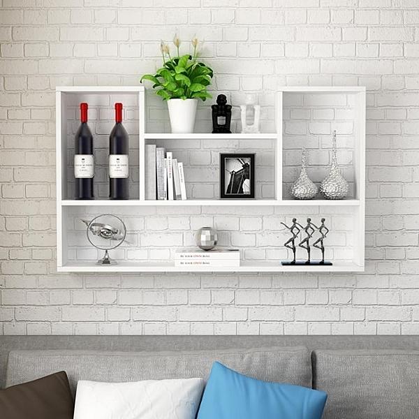 收納架 墻上置物架墻壁面客廳臥室廚房吊櫃桌簡約電視背景墻裝飾架隔板掛 果果生活館