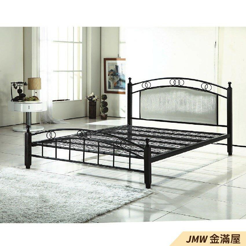 [免運]標準雙人5尺 床底 單人床架 高腳床組 抽屜收納 臥房床組【金滿屋】E171-1
