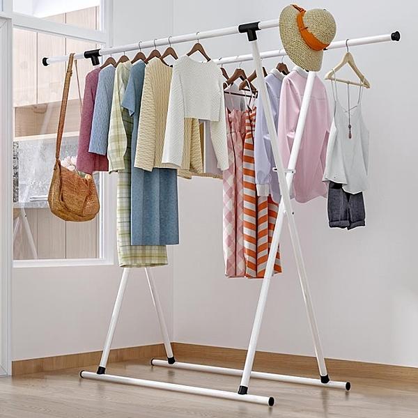 索爾諾晾衣架落地摺疊室內雙桿式陽台掛衣伸縮晾衣桿簡易曬衣架子 陽光好物