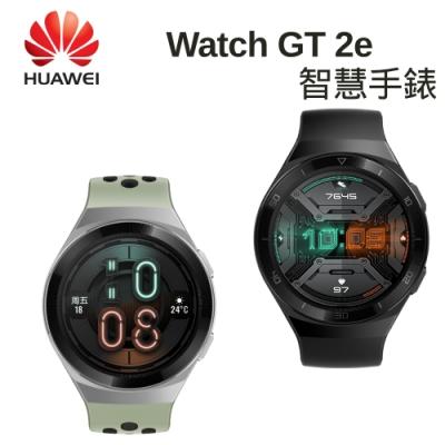 HUAWEI 華為 Watch GT 2e 智慧手錶