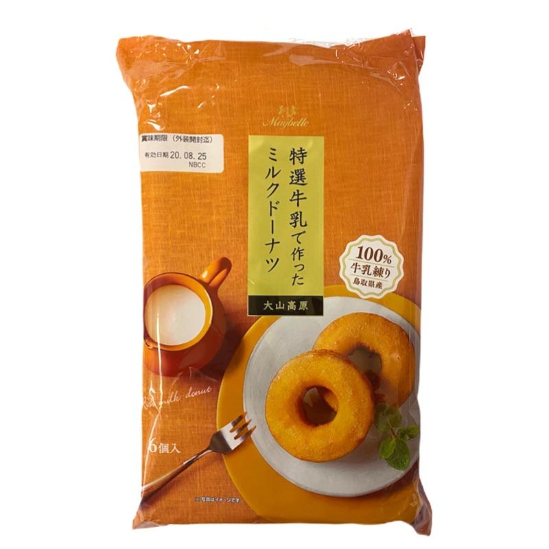 丸中製菓 特選牛乳甜甜圈 6個入