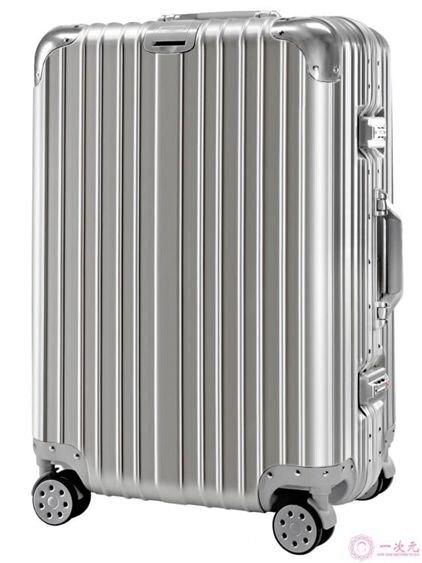 行李箱行李箱拉桿箱女旅行箱男萬向輪24韓版學生26皮箱包20密碼24寸箱子