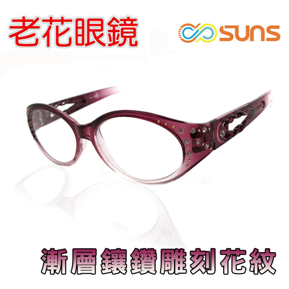 MIT老花眼鏡 漸層鑲鑽花紋 閱讀眼鏡 全度數
