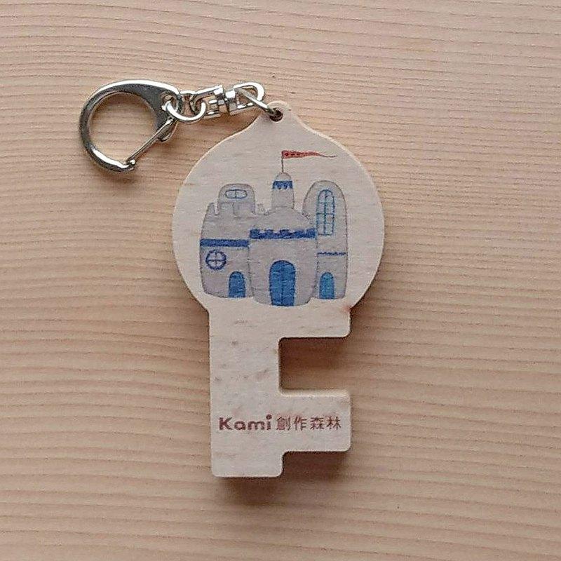 kami木頭手機座鑰匙圈-小城堡
