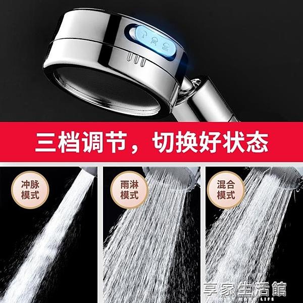 增壓淋浴花灑噴頭洗澡花曬浴室加壓大出水套裝浴霸超強淋雨蓮蓬頭